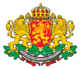 Consolato della Repubblica di Bulgaria Regione Emilia-Romagna